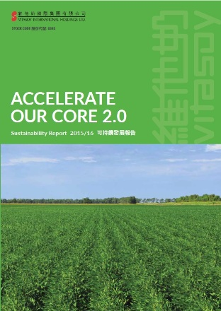 Accelerate Our Core 2.0